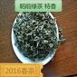 2016新茶抢鲜喝、春茶高山云雾绿茶、明前武平绿茶炒绿性价比高